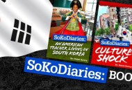 SoKoDiaries Facebook Cover (Header)